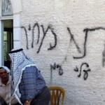 Price Tag — A violation of Jewish Law