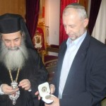 A Visit to the Greek Patriarch